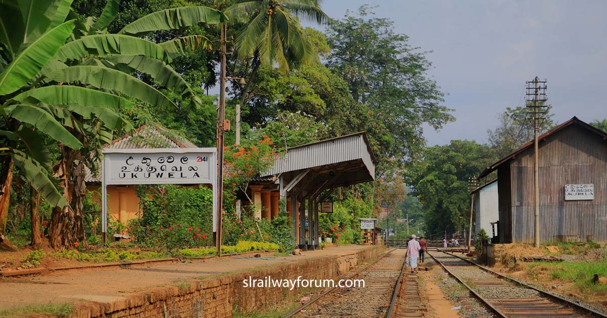 Matale and Ukuwela Railway Stations are Closed