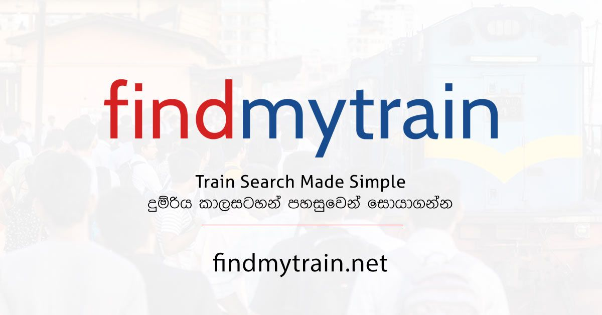 Sri Lanka Railway Forum Launches Findmytrain.net