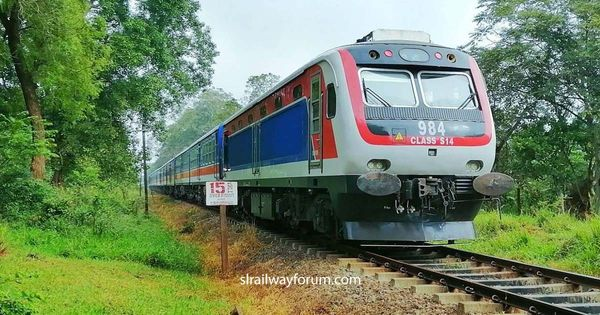 Kankesanthurai Intercity Express Train