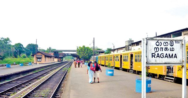 Ragama Junction Railway Station