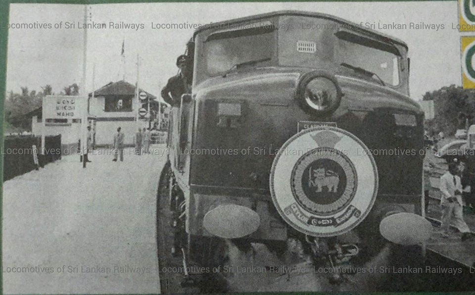M1 (number unknown) hauling the Royal Train back in the '90s at Maho. The photograph was published on a newspaper by Nalin Abeysinghe (Station Master) and the credit goes to the Original Photographer (Unknown)