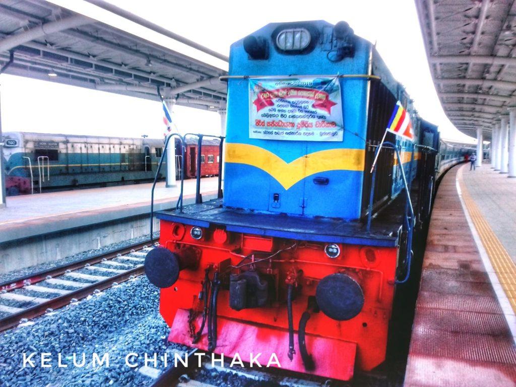 pirith-chanting-train-3